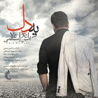 Amin-Rostami-Ye-Del