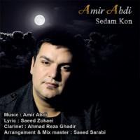 Amir-Abdi-Sedam-Kon