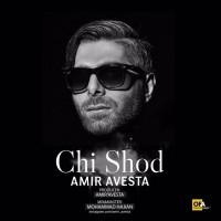 Amir-Avesta-Chi-Shod