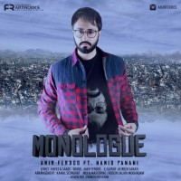 Amir-Ferdos-Monologue-Ft-Hamid-Panahi
