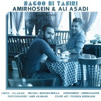 Amir-Hosein-Ali-Asadi-Nagoo-Bi-Tasiri