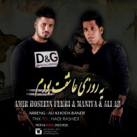 Amir-Hosein-Fekri-Ye-Roozi-Ashghet-Bodam-Ft-Maniya-Ali-Ab