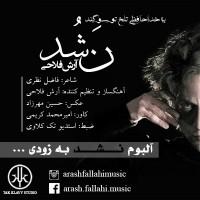 Arash-Fallahi-Nashod