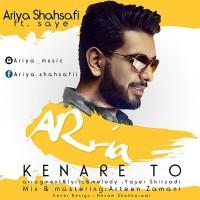 Ariya-Shahsafi-Kenare-To-Ft-Saye