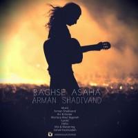 Arman-Shadivand-Raghse-Asaha