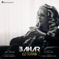 Bahar-Ezterab