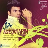 Bahman-Sattari-Asheghtarin
