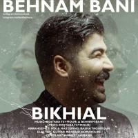 Behnam-Bani-Bikhial