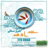 Behrooz-Masaeli-Eyd-Umad