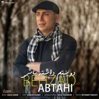Behzad-Abtahi-Dostam-Dashte-Bash