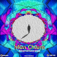 Behzad-Man-Chiam-Ft-Saeed-Ariyan