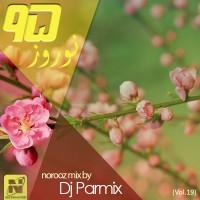 DJ Parmix - Norooz 1395 (Vol.19)