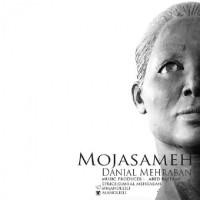 Danial-Mehraban-Mojasame