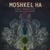 Dayan-Moshkel-Ha