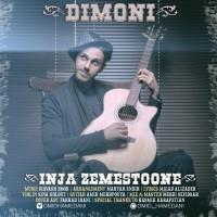 Dimoni-Inja-Zemestoone