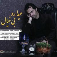 Ebrahim-Akbarpoor-Eydaro-Bikhial