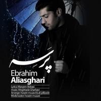Ebrahim-Aliasghari-Parseh