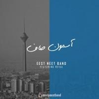 Eest-Neet-Band-Asemoone-Saaf-Ft-Reval