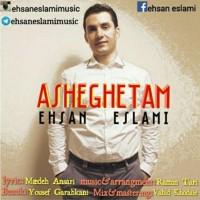 Ehsan-Eslami-Asheghetam