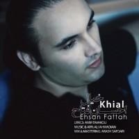 Ehsan-Fattah-Khial
