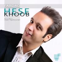 Fardad-Hese-Khoob