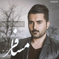 Farshad-Afshar-Mosafer