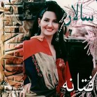 Fataneh-Chikonam