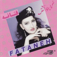 Fataneh-Ghame-Tanhaee
