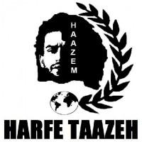 Haazem-Harfe-Tazeh