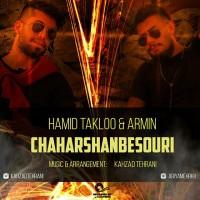 Hamid-Takloo-Armin-Chaharshanbe-Souri