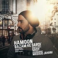Hamoon-Bazam-Ke-Sardi