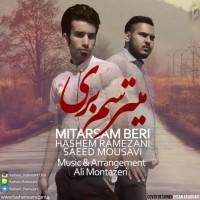 Hashem-Ramezani-Mitarsam-Beri-Ft-Saeid-Mosavi