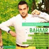 Hossein-Ghasemifar-Bahaar