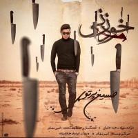 Hossein-Partovi-Khod-Zani