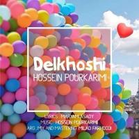 Hossein-Pourkarimi-Delkhoshi