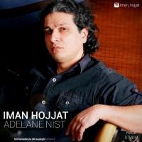 Iman-Hojjat-Adelane-Nist