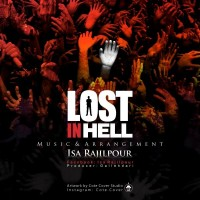 Isa-Rajilpour-Lost-In-Hell
