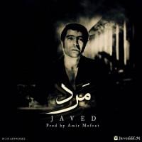 Javed-Mard