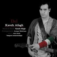 Kaveh-Afagh-Del