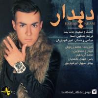 Maat-Band-Hassan-Jahani-Didar