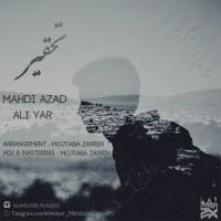 Mahdi-Azad-Tahghir-Ft-Aliyar