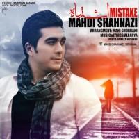 Mahdi-Shahnazi-Eshtebah