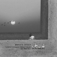 Mahoo-Ehsas