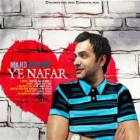Majid-Rostami-Ye-Nafar
