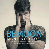 Mani-Noroozi-Bemoon