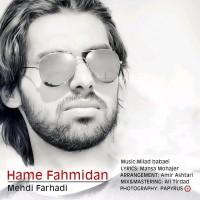 Mehdi-Farhadi-Hame-Fahmidan
