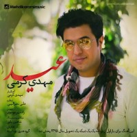 Mehdi-Karami-Eyd