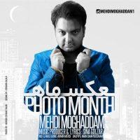 Mehdi-Moghaddam-Ax-Mah