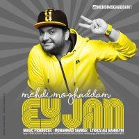 Mehdi-Moghaddam-Ey-Jan