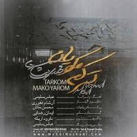 Mehdi-Noshadi-Tarakam-Mako-Yarom